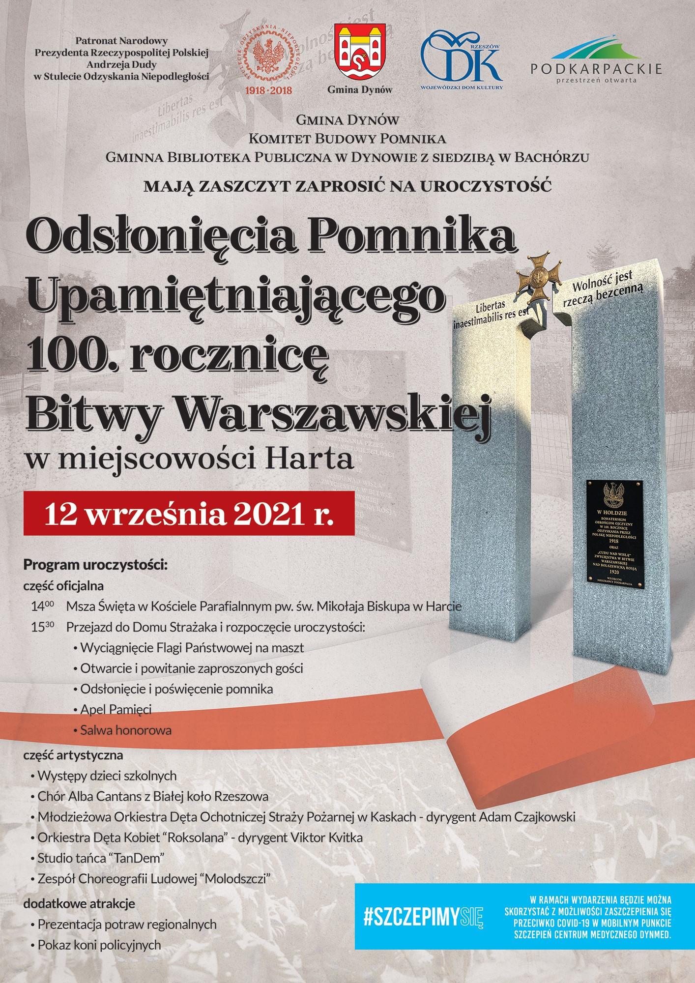 Zaproszenie na uroczystości odsłonięcia pomnika- Harta, 12 września 2021r.